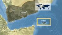 السعودية ترسل لجنة وساطة إلى سقطرى لحل الأزمة بين «الامارات» و «هادي»