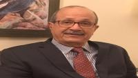 مسؤول يمني ينصح الإمارات بمراجعة التاريخ السياسي لليمن