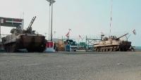 الإمارات تحتل ميناء سقطرى والرئاسة اليمنية تصدر أوامر جديدة للحكومة .. (صورة + تفاصيل)