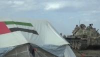 مسؤول يمني: متمسكون بمغادرة القوات الإماراتية جزيرة سقطرى