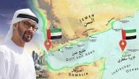 مهند بتار يكتب : ماذا تفعل القوات الإماراتية في جزيرة سقطرى اليمنية؟!