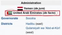 سقطرى غير يمنية في موسوعة ويكيبيديا الإنجليزية .. ؟!
