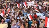 نص البيان الصادر عن المسيرة الجماهيرية الحاشدة التي خرجت اليوم بمحافظة سقطرى