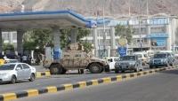 """السلطة المحلية بــ""""المهرة"""" تقر رفع أسعار المشتقات النفطية"""