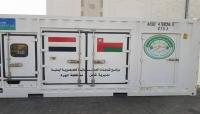 """مسؤول محلي بـ""""المهرة"""" ينفى منع سلطنة عمان دخول اليمنيين إلى أراضيها (فيديو)"""