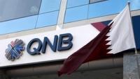 «بلومبرج»: 26 مليار دولار سر صمود قطر أمام الحصار