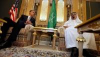 «الجارديان»: سر «حقائب المجوهرات» التي أهدتها السعودية لمساعدي البيت الأبيض