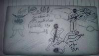 سجون الإمارات في اليمن: تعذيب ممنهج واعتداءات جنسية .. (صورة)