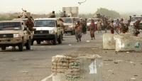 القوات الحكومية تعلن السيطرة على مطار الحديدة غرب اليمن