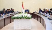 هادي ينتقد اداء بعض الوزراء ويصدر عددمن التوجيهات