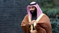 «الإيكونوميست» تحذر ابن سلمان من مصير الملك فيصل!