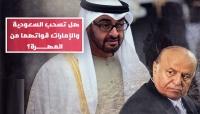 """صحفي يمني يخاطب الإمارات والسعودية.. """"المهرة ستبتلعكم وتلفظكم"""""""