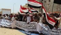 هكذا تشيطن الإمارات اعتصام اليمنيين في «المهرة» ..