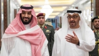 كيف برر كاتب سعودي التواجد العسكري لبلاده في محافظة المهرة؟