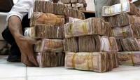 لا وديعة سعودية ولا بنك مركزي .. العملة اليمنية تواصل الإنهيار