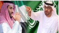 في ذكرى الإنقلاب.. السعودية والإمارات ودورهما في إسقاط صنعاء بيد الحوثيين (تقرير خاص)