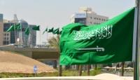 هبوط حاد لاحتياطي السعودية من النقد الأجنبي خلال شهر أبريل