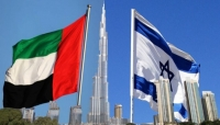 العلم الإسرائيلي سيرفع رسميًا بالإمارات