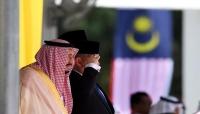 """""""ماليزيا"""" تغلق مركزا لمكافحة الإرهاب افتتحه الملك سلمان العام الماضي"""