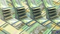 إنهيار الريال اليمني يفضح كذبة وديعة الــ 2 مليار دولار السعودية (تقرير خاص)