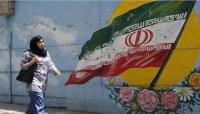 هل ستصمد إيران أمام العقوبات الأميركية؟
