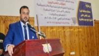 """تكريم الخريجين العمانيين من كلية العلوم التطبيقية بــ""""المهرة"""""""