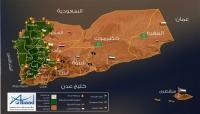 أكاديمي يمني: أطماع إماراتية للسيطرة على الممرات الدولية بتنسيق بريطاني