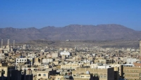 تقرير حكومي يكشف عن تراجع الدين الخارجي اليمني إلى 6.8 مليار دولار