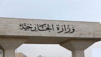 """الخارجية الأردنية تعلن وفاة أحد مواطنيها في أحد سجون العاصمة """"صنعاء"""""""