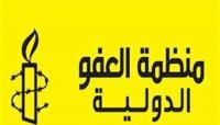 العفو الدولية تتهم التحالف بإعاقة وصول السلع المنقذة للحياة في اليمن