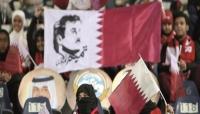 """رسمياً.. قطر تستضيف """"خليجي 24"""" العام المقبل"""