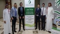 """تعيين """"لبناني"""" باتحاد الكرة السعودي يثير استياء عارماً"""