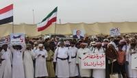 كاتبة يمنية: السعودية فشلت في تجنيد أبناء المهرة