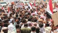 اليمنيون يكشفون قصة الطمع السعودي بالمهرة بعد سقوط طائرة التحالف بالمحافظة
