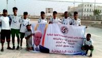 """نادي """"شباب القارة"""" يحرز بطولة كأس الرئيس للكرة الطائرة في حضرموت"""