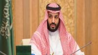 لأول مرة.. السعودية تقترض 11 مليار دولار من بنوك عالمية