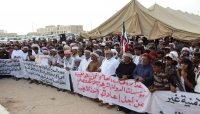 اعتصام المهرة تكشف عن خطوات سعودية مقلقة في المحافظة وتهدد بتصعيد الاحتجاجات