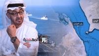 """مخاوف اليمنيين من أطماع """"الإمارات"""" تقتل رغبتهم في تحرير الحديدة من الحوثيين.. """"تقرير خاص"""""""