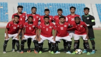 ناشئو اليمن يودعون كأس آسيا بفوز كبير على المنتخب الأردني