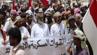 خطورة الأجندة السعودية والاماراتية على المهرة
