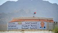 """""""عدن"""" بين التصعيد العسكري الإماراتي والخيارات الحكومية المفتوحة؟ (تقرير خاص)"""