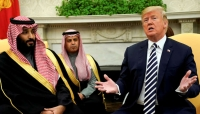"""""""ترامب"""" أمريكا تعاقب نفسها إذا أوقفت مبيعات السلاح للسعودية"""