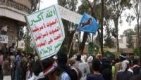مطالبات الحوثيين برفع العقوبات عن نجل صالح.. الأبعاد والدلالات؟!(تقرير خاص)
