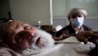 """""""الدفتيريا"""" تعود إلى اليمن قبل ذهاب الكوليرا .. و تطل برأسها في صنعاء"""