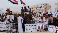 المهرة: التصعيد مستمر ضد السعودية.. لماذا؟