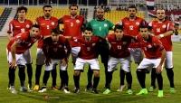 بمدربه الجديد .. المنتخب اليمني يواجه نظيره السعودي وديّا يوم غدٍ