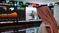 بورصة السعودية تتراجع 1.17 بالمائة في تعاملات الأحد المبكرة