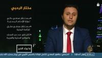 مسؤول يمني: المهرة رفضت المليشيات الاماراتية مبكرا كونها تجلب الفوضى والدمار