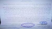"""قبيلة الجدحي تطالب بإعدام مرتكبي جريمة """"الأنفاق"""" وتهدد بخيارات أخرى .."""