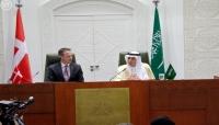 """""""الدنمارك"""" توقف تصدير الأسلحة للسعودية بسبب حربها في اليمن ومقتل خاشقجي"""